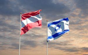 אזרחות אוסטרית לישראלים יתרונות