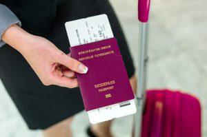 הנפקת דרכון אוסטרי בוינה במהירות